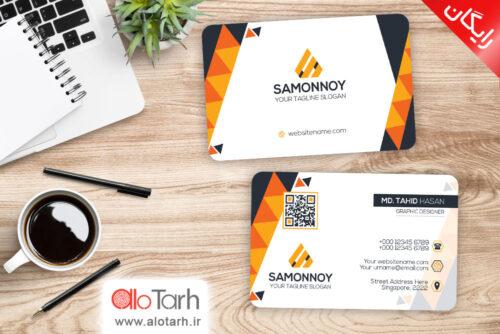 طرح لایه باز کارت ویزیت شرکتی نارنجی