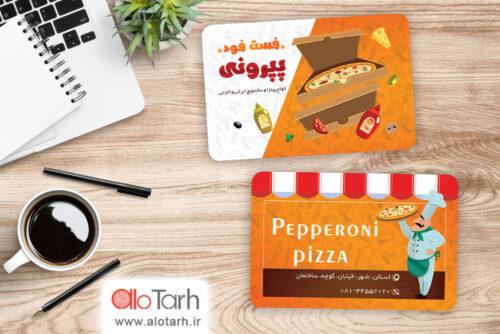 طرح کارت ویزیت پیتزا و ساندویچ لایه باز