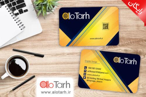 طرح لایه باز کارت ویبزیت سیاه و طلایی